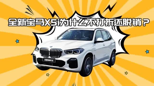 视频:宝骏530算是10万级国民SUV吗?