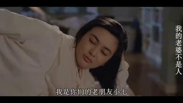 录像厅时代被评为关之琳最美的戏 片中她真是漂亮 让人百看不厌