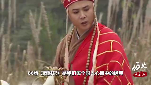 86版西游记就这一场戏,徐少华拍了9遍,杨洁导演火大