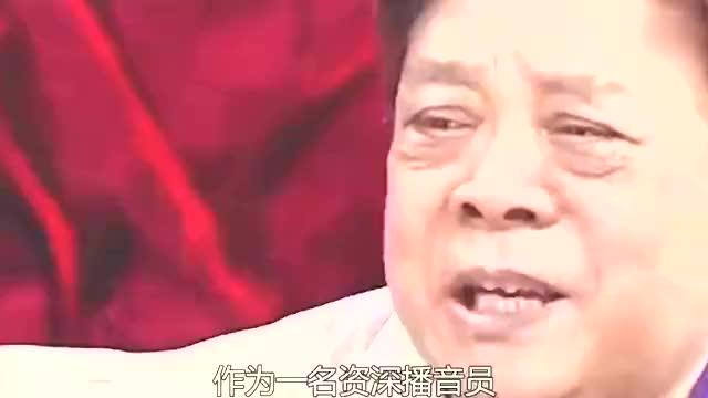 赵忠祥去世细数这些年这些童年记忆你还记得吗