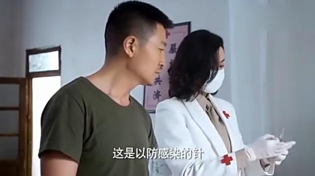 特种兵小伙受伤,女护士要给他打屁股针,有点尴尬