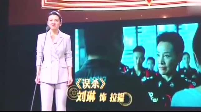 声临其境刘琳配音《误杀》片段全场惊艳太有气势了