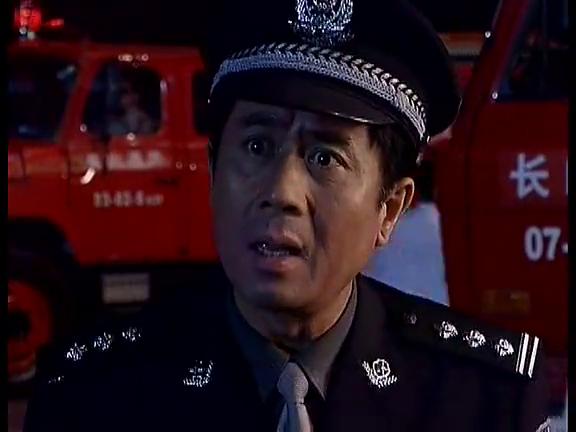 国家公诉:火情紧张,江正流还在这个时候忙着向省长投诉陈汉平