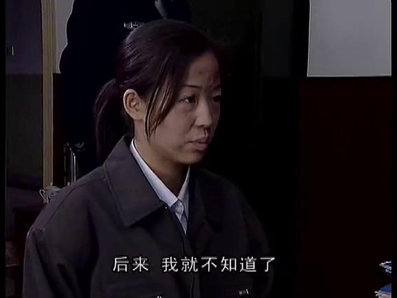 国家公诉:陈汉平汇报统计结果,死亡一百多人,消防官兵也牺牲