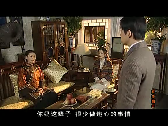 母亲答应荪亚他出国留学就让曹丽华留在曾家,荪亚跟母亲达成交易