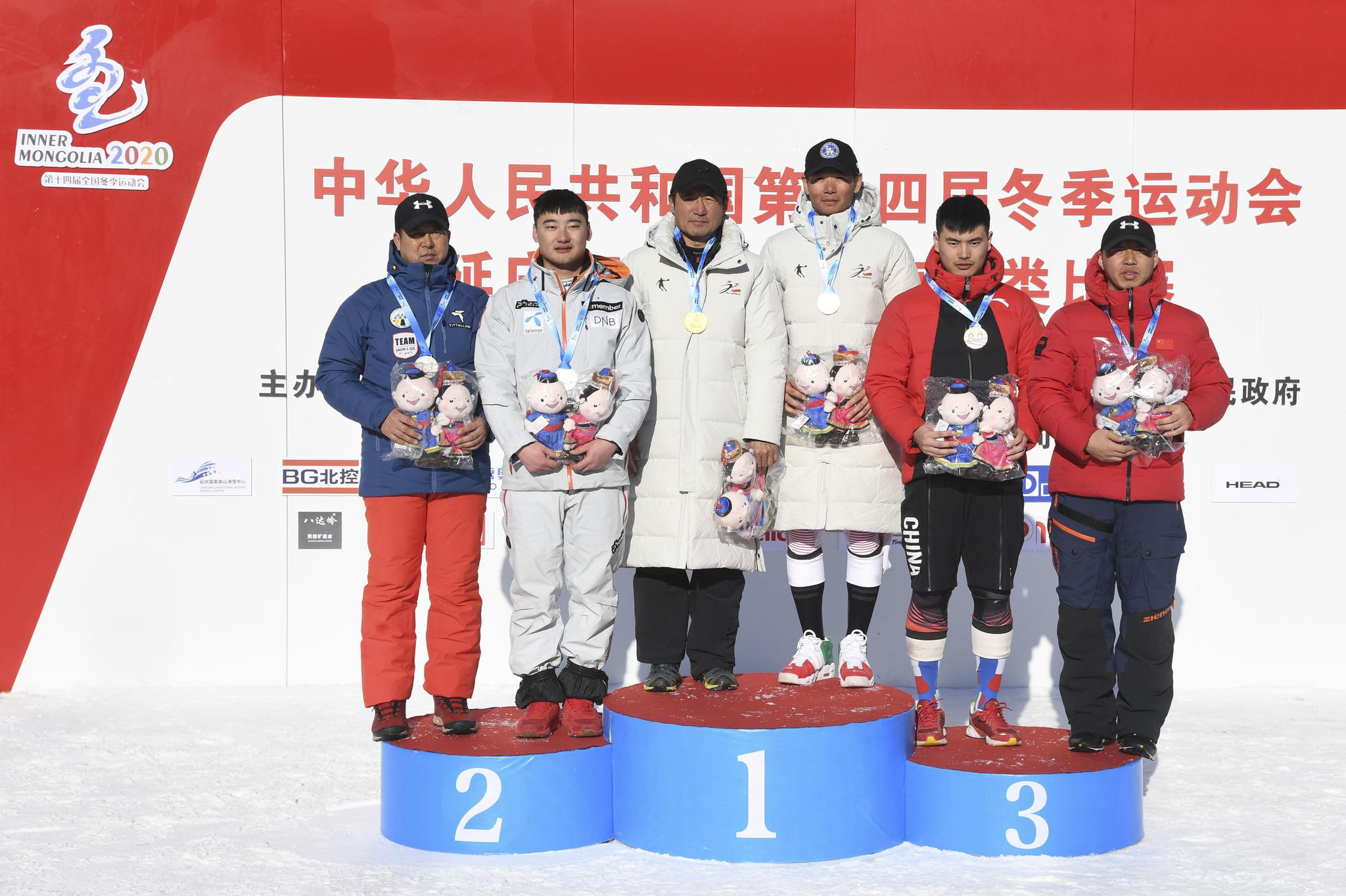 高山滑雪——男子全能比赛赛况
