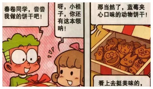 星太奇:奋豆用一把三角尺子,直接让古老师受了重伤