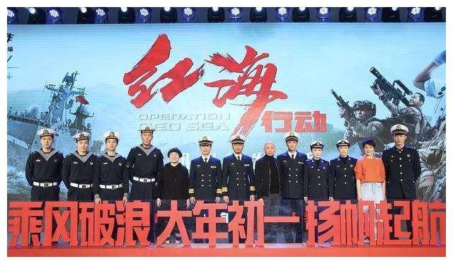 《红海行动》刷新中国影史票房, 坐稳五强宝座