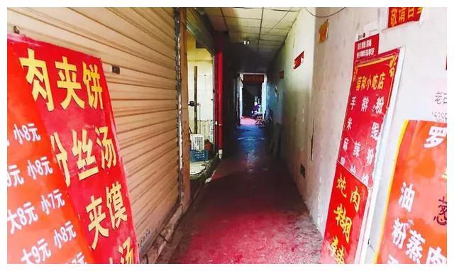 藏在纺织城的这家美食小店,已经默默地开了近30年