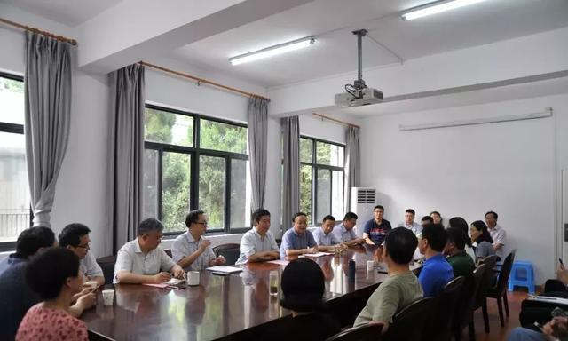 武汉大学又有一个新学院!首任院长是他