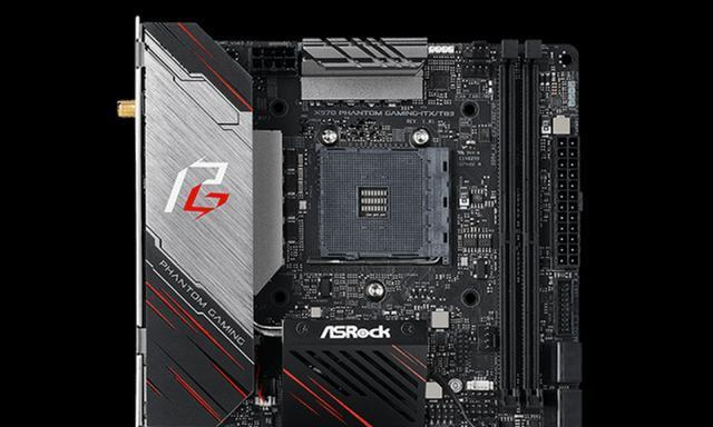 脑洞大开:华擎AMD X570搭配Intel主板散热孔位?