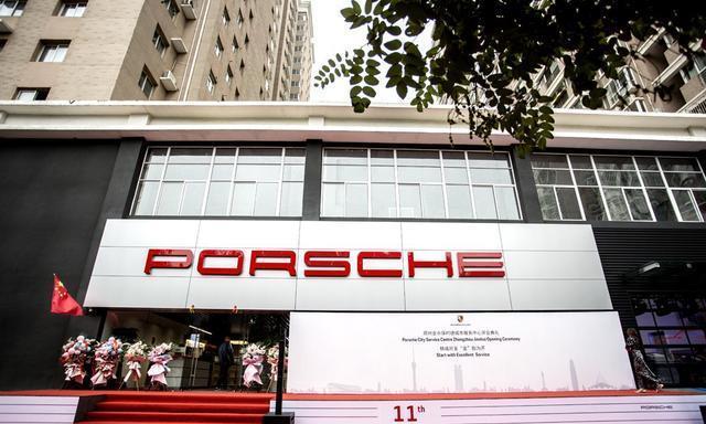 保时捷CEO称没有国产造车计划 网友:众泰不是吗?
