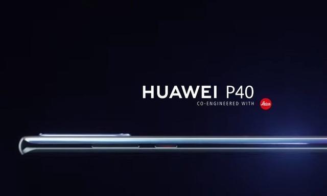 华为P40 Pro非官方渲染图来了:屏占比升级,五摄模组显眼