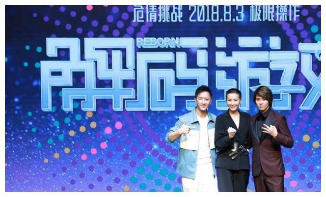 陈立农助阵《解码游戏》首映,被韩庚的东方四大神术抢尽风头
