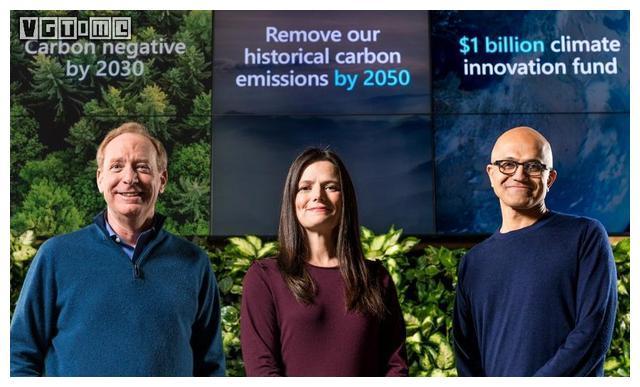 微软公布全新环保计划 预计2030年实现碳负排放