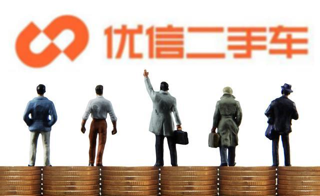 优信:2019年上半年二手车消费黑龙江增速位居全国第一