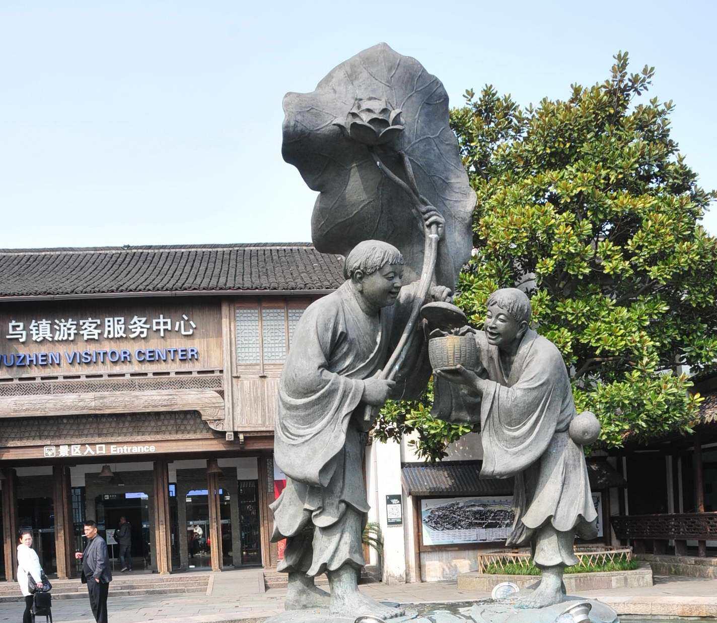 """""""天下第一锅""""在这里,江南水乡——乌镇"""