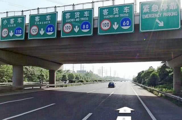为何有些老司机在高速上开车都只开到100时速?这里告诉你原因