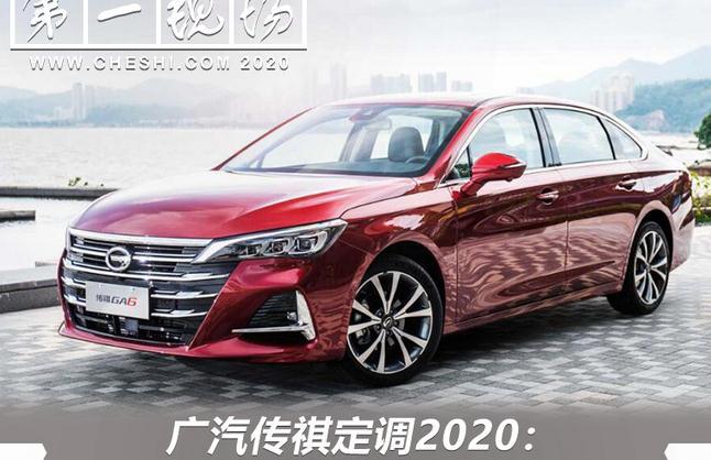又一中国汽车品牌红了!70%经销商赚钱,马上追赶丰田和本田