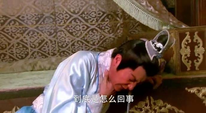吕洞宾得知妻子竟是千年雪姣精,却一点不害怕,蝶妖气坏了