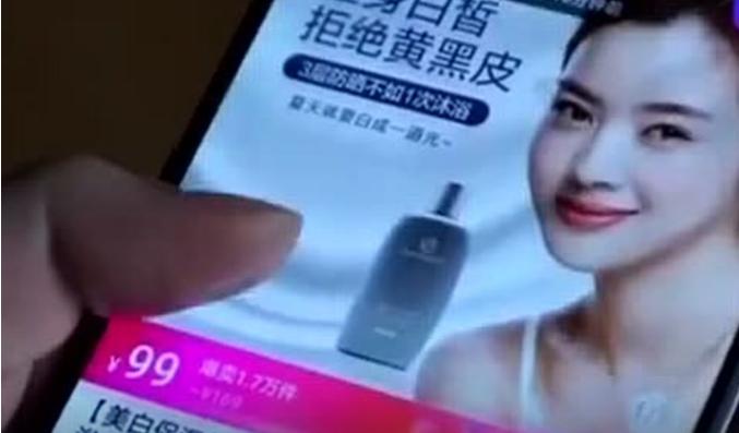 央视曝光抖音网红带货刷单 更有三无、违法违规产品