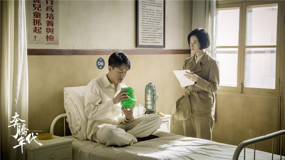 《奔腾年代》理想激荡  佟大为蒋欣演绎传奇爱情