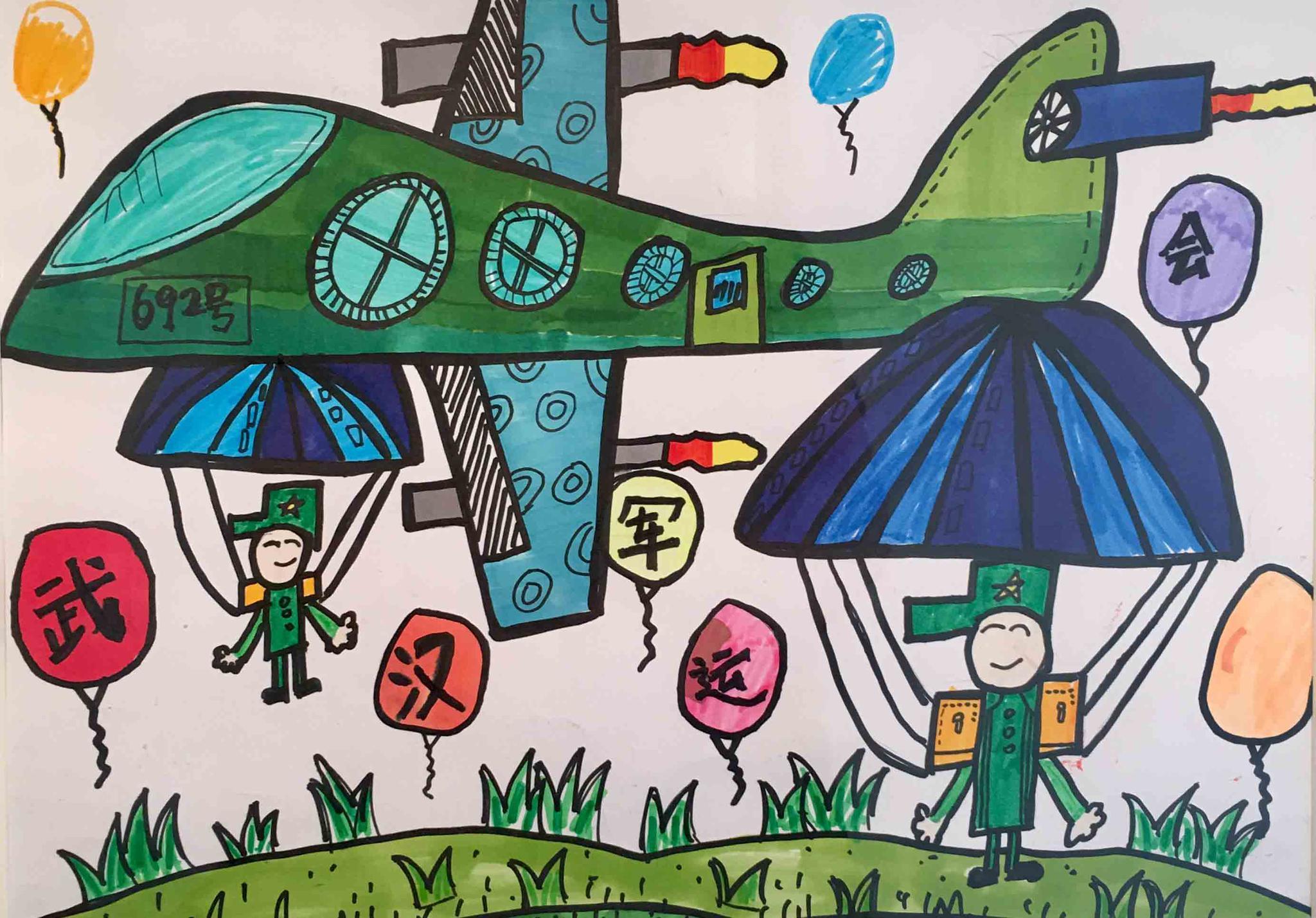 助力武汉军运会 童心画语--儿童绘画作品展(武汉 合美术馆)图片