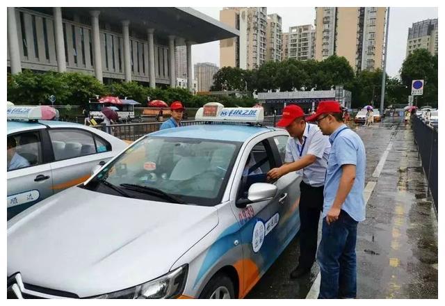 关注!绵阳城区巡游出租车拟调价!近期将召开运价调整听证会
