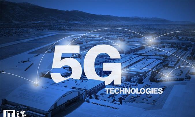 FCC欲与卫星行业达成协议,以释放更多5G频谱