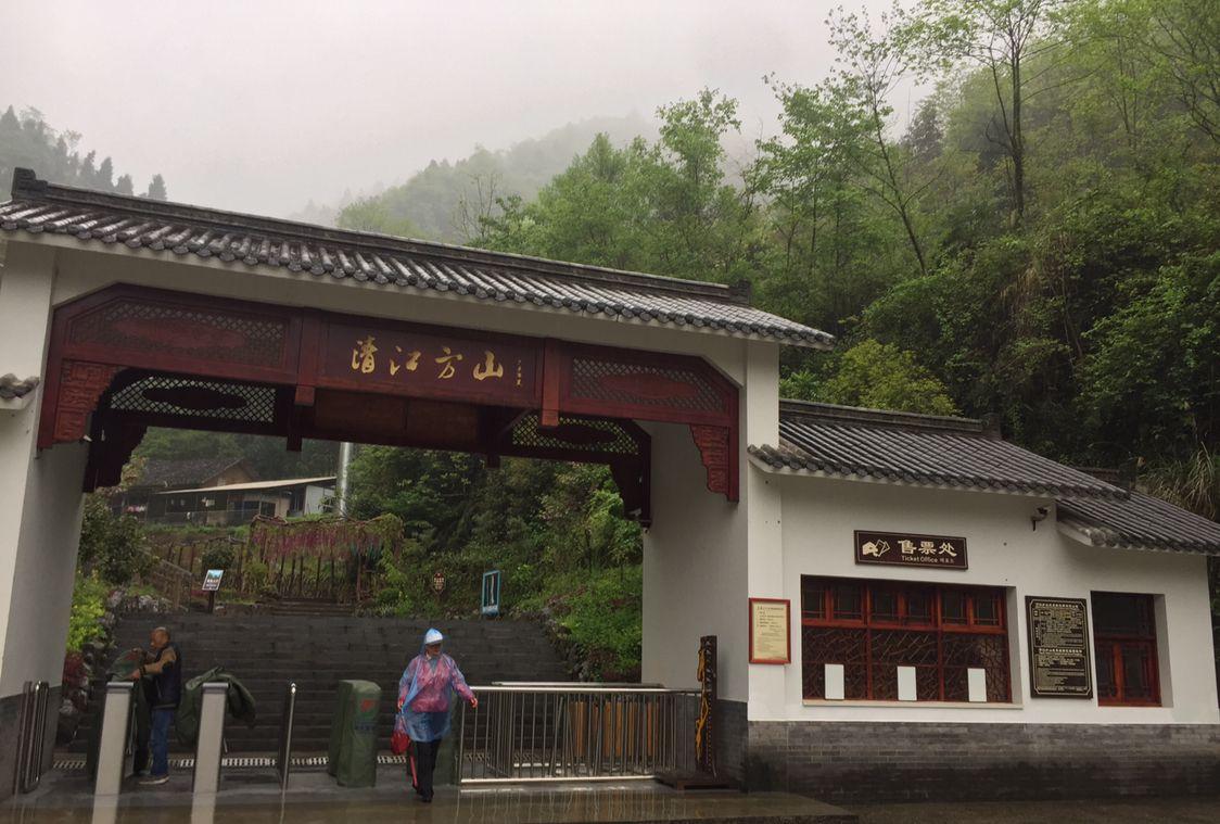 湖北清江方山风景区,悬空栈道的长度位居世界第一