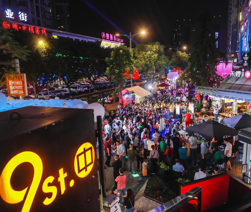 重庆获评夜间经济十强城市榜首
