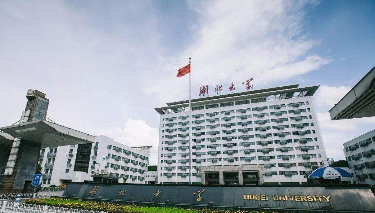 湖北省高校就业率排行