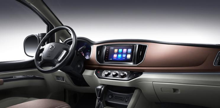[买车网]6.39万元起售菱智国六版车型正式上市