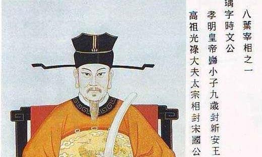 从秦朝到清朝1037位宰相,按照籍贯哪个省最多