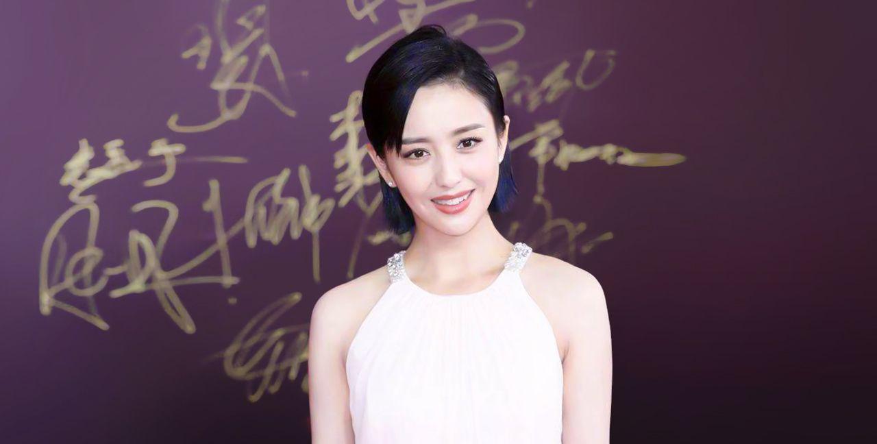 明星佟丽娅第17届电影华表奖星尚红毯,梨涡浅笑甜美可人!