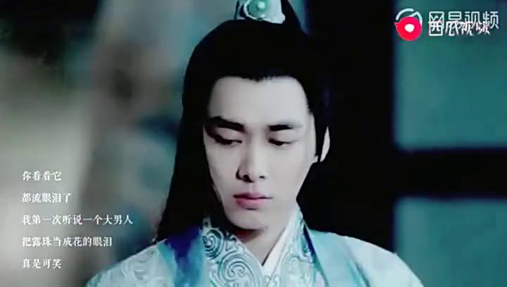 李易峰赵丽颖《为爱诛仙》最爱你天真无畏执手的模样!