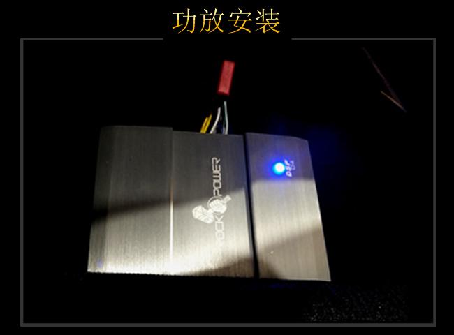南充飞乐 讴歌CDX汽车音响改装升级雷贝琴!