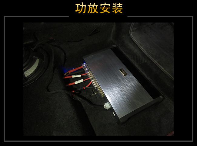 佛山南海道声  众泰大迈X5汽车音响改装升级雷贝琴!