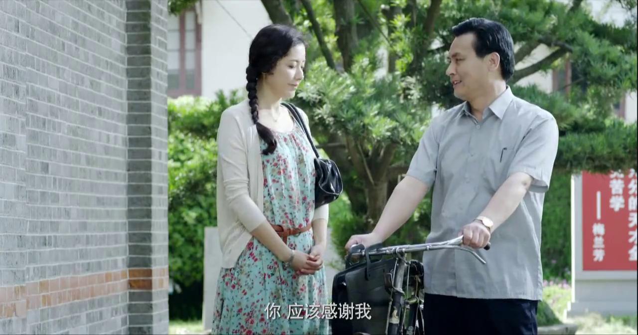 姐妹兄弟:领导找到唐小雨谈话,让唐小雨将周丽萍好好安排