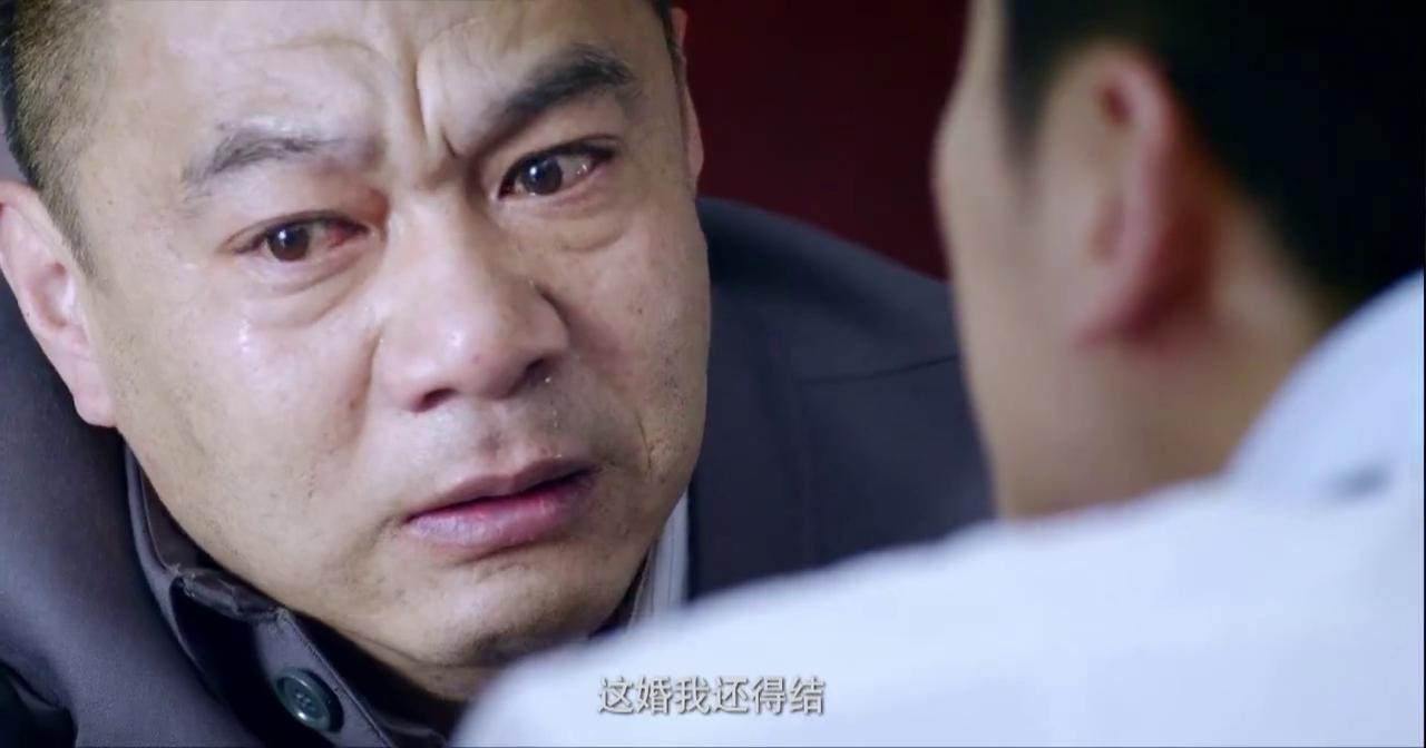 姐妹兄弟:宋建国叫妈妈送爸爸去医院,给他准备了特护病房