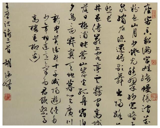 宗白华说:随手写来,都成妙谛;境与神会,真气扑人