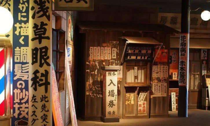日本地下影院,里面像是个小旅馆,禁止未成年人入内!