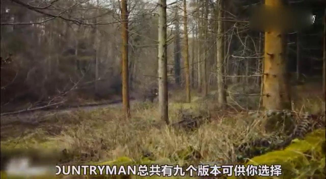 视频:越大越MAN, 试驾新MINI COUNTRYMAN