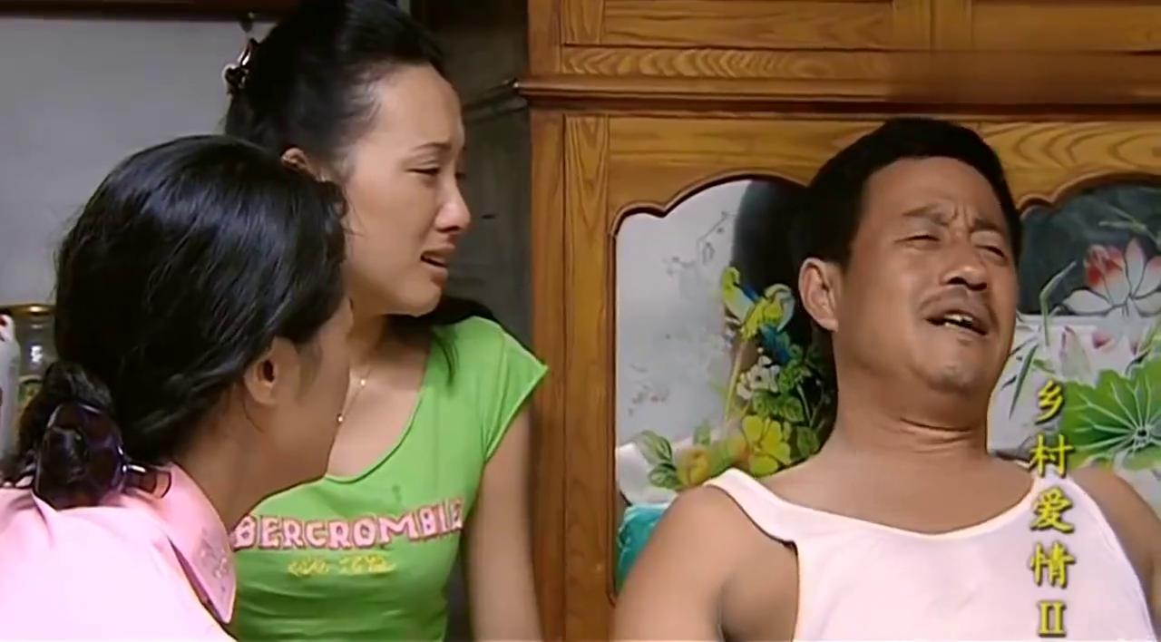 谢广坤老找王老七,向王老七道歉,想让小蒙和永强早点结婚