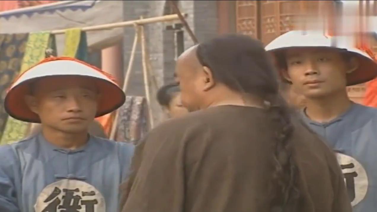 和珅在大街上要饭还得办户籍 如同20年前去广州打工办暂住证一样