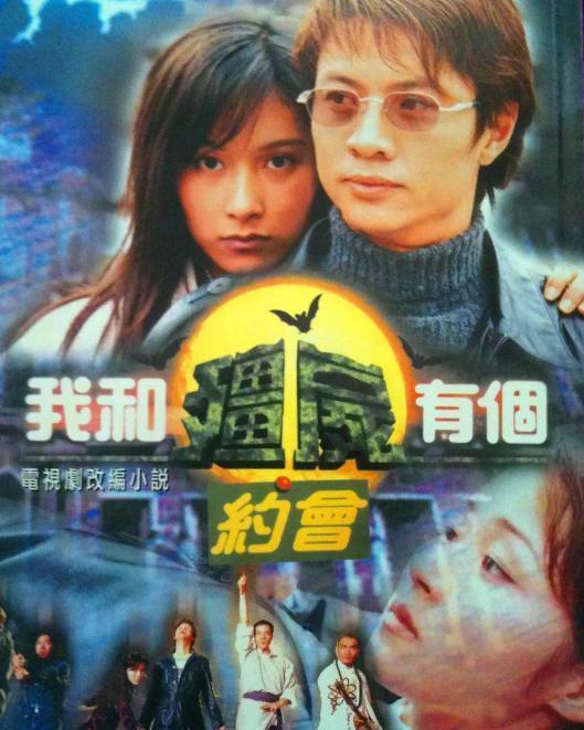 香港武侠剧的辉煌时代:颤动全港的佳艺,一战成名的TVB