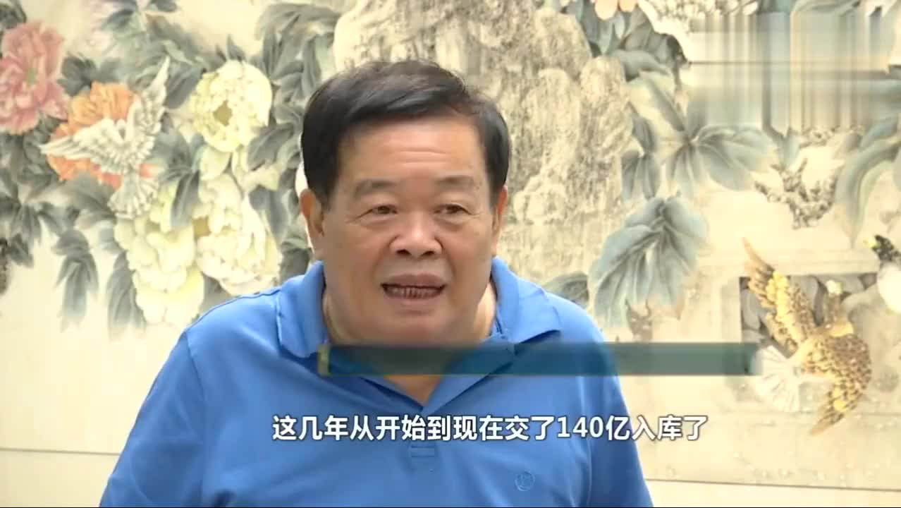 曹德旺福耀已经交税140多亿了不愧是中国首善