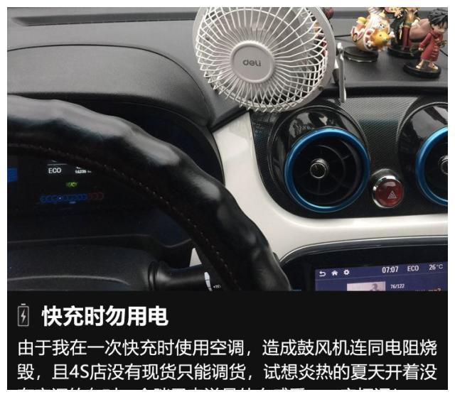 2.6万公里总成本不超千元!江淮iEV5车主讲述真实用车感受