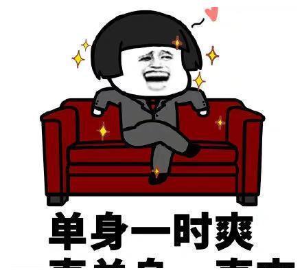 《亲爱的、热爱的》杨紫爱心晚晚餐  遭嫌弃?