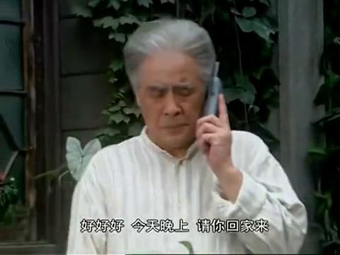 女人香:陈父教训陈希,陈希迷茫,问孙远自己是不是做错了